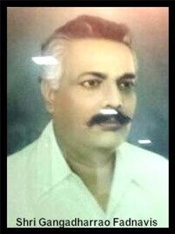 Devendra Fadnavis father gangadhar fadnavis
