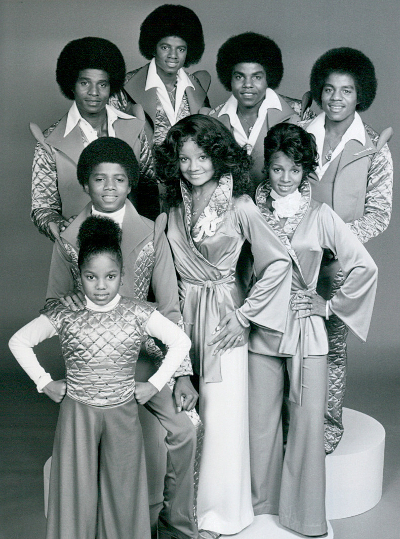 Janet Jackson siblings